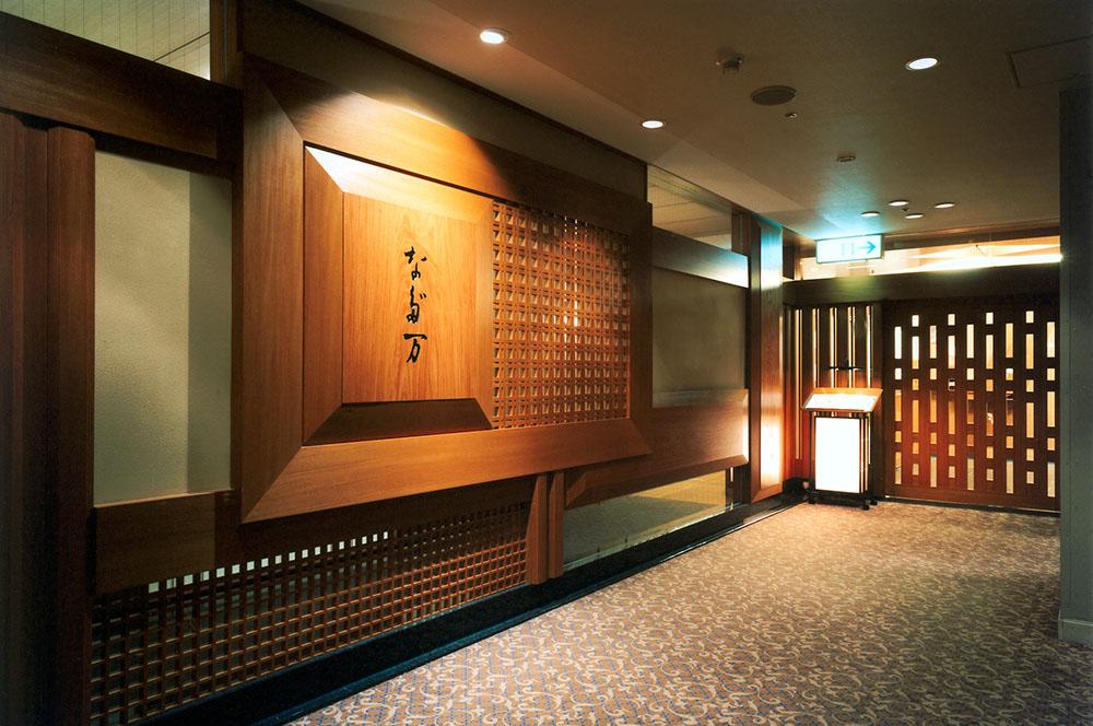 なだ万 名古屋東急ホテル店